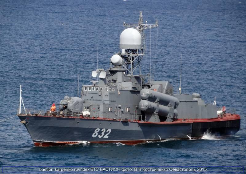 Россия подарила ВМС Египта катер с ракетами «Москит»