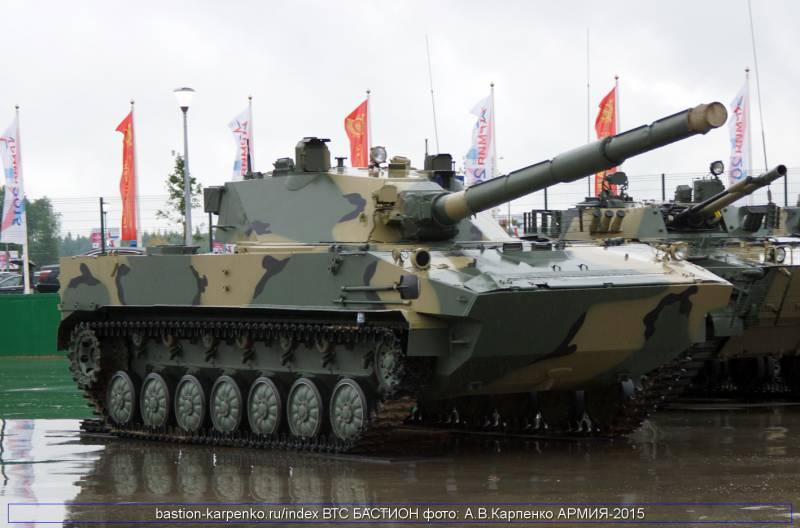 В Псковской области начались испытания самоходной пушки «Спрут-СДМ-1»