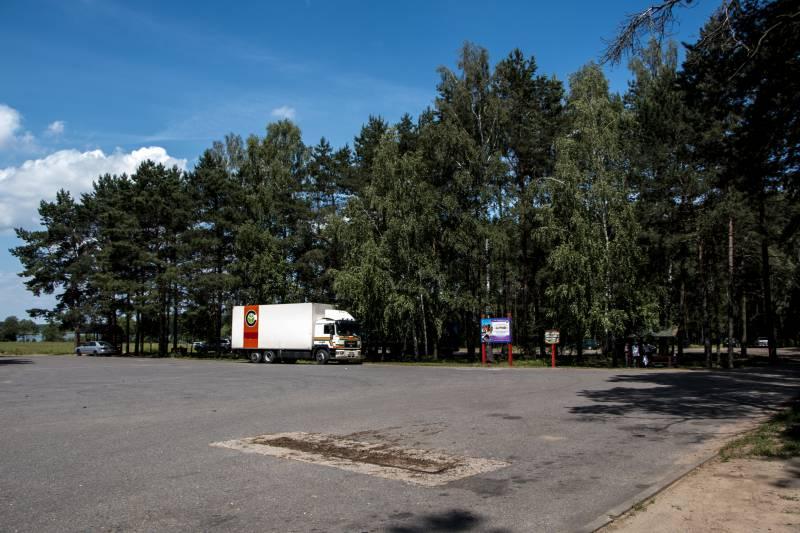 Беларусь и белорусы. Путевые заметки