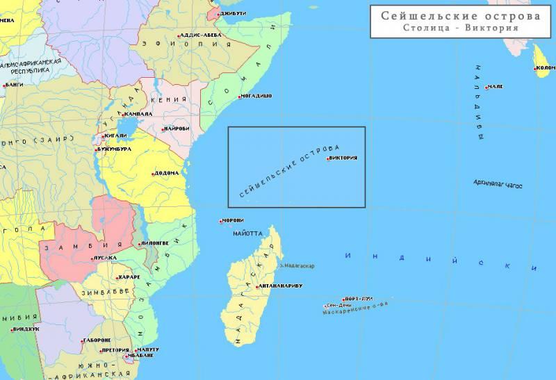 Сейшелы: независимость, военные мятежи и советский флот
