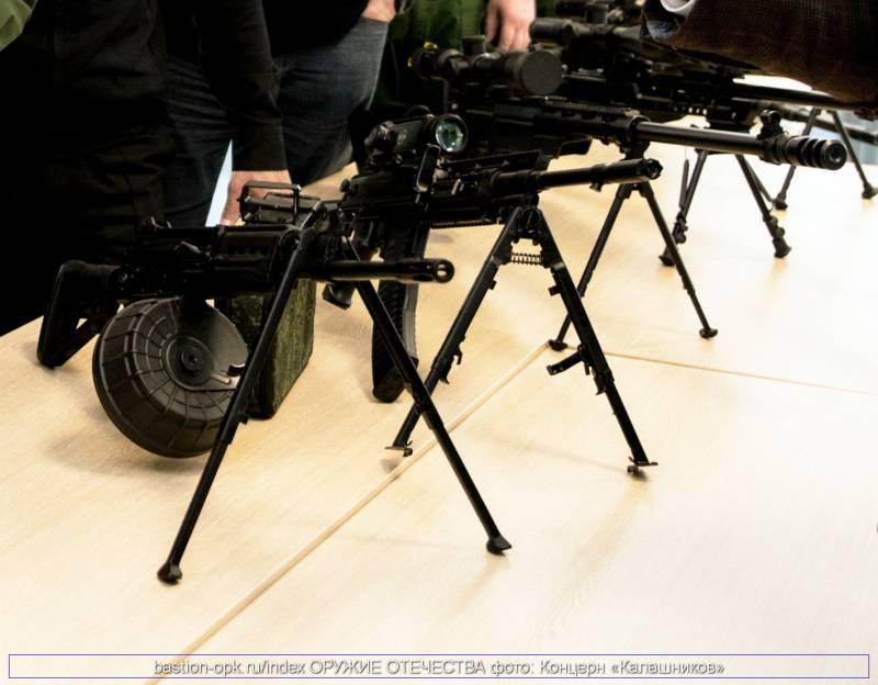 Концерн «Калашников» работает над пулеметом РПК-400