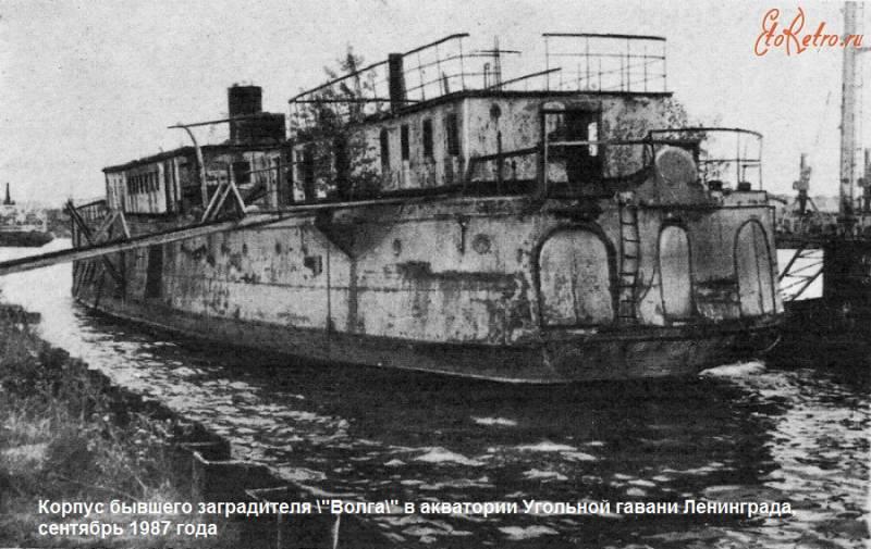 """Минный заградитель """"Волга"""""""