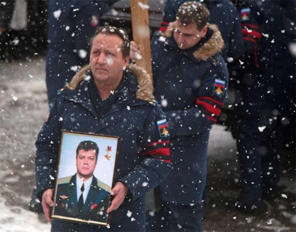Мэрия турецкого Кемера предложила компенсацию семье погибшего российского лётчика Олега Пешкова