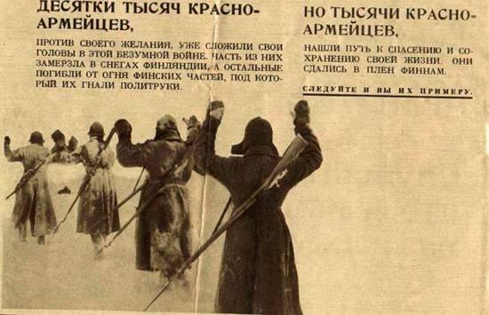 Фашисты продавали печатное слово за 20 копеек
