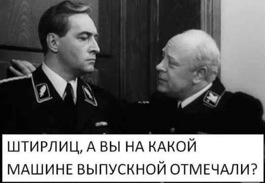 """""""Разве """"золотые мальчики"""" пойдут защищать Родину?"""" О """"наследственной элите"""" новой России"""