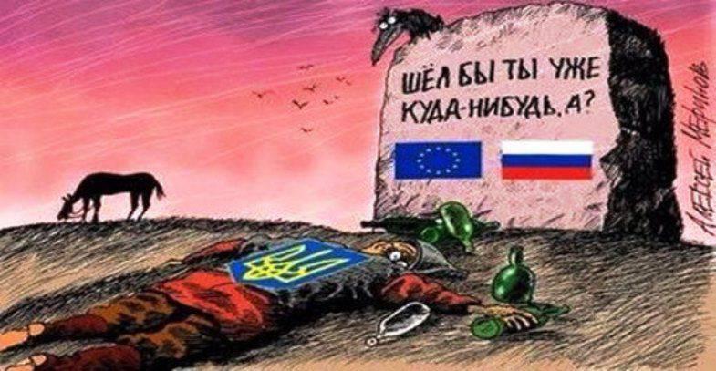 Украина в геополитическом тупике. Есть ли из него выход?