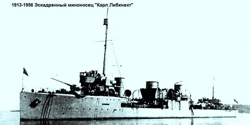 «Новики» советской достройки