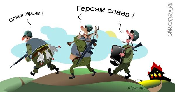 За жизнь и за выполнение нами Минских соглашений