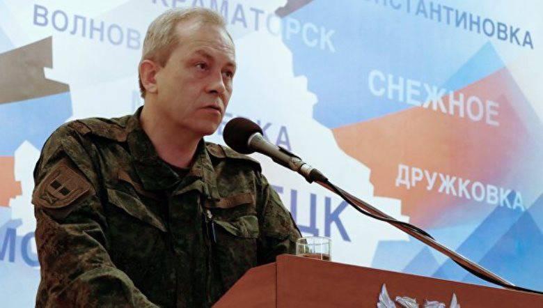 Басурин: ВСУ перебросили в Донбасс более 40 единиц тяжёлой техники и вооружений