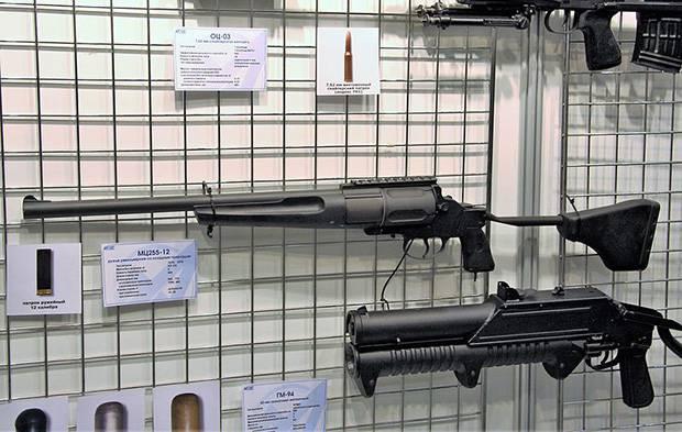 Фрики оружейного рынка