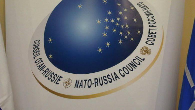 Ситуации на Украине и в Афганистане вошли в число основных вопросов для обсуждения на заседании Совета Россия-НАТО