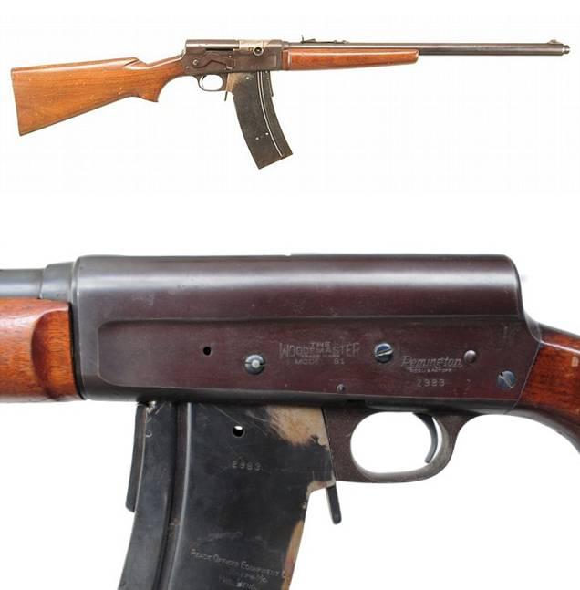 Самозарядная винтовка Remington Autoloading Rifle / Model 8 (США)
