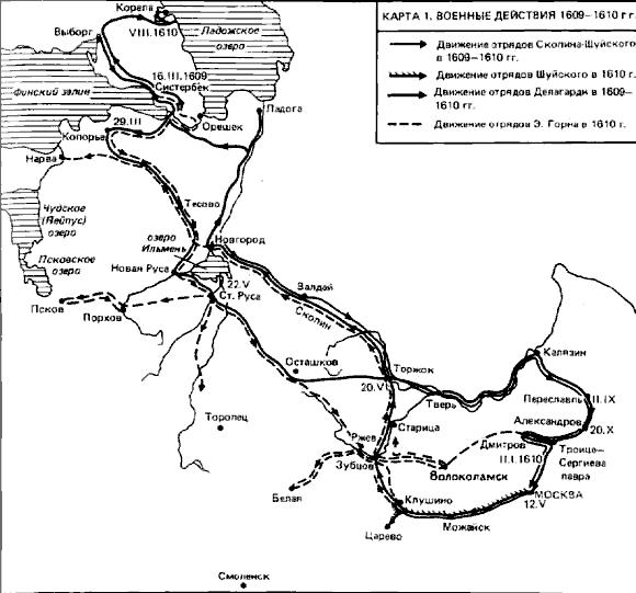 Поход Скопина-Шуйского: битвы под Торжком, Тверью и Калязином