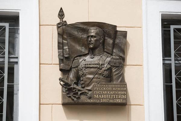 "Власти Санкт-Петербурга ищут ""хозяина"" доски Маннергейма"