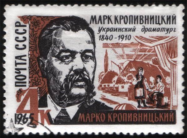 Кировоград теперь будет носит имя комедийного актёра
