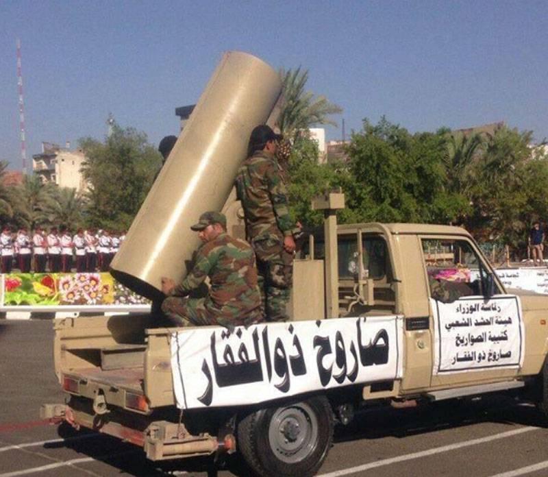 Военный парад в Багдаде