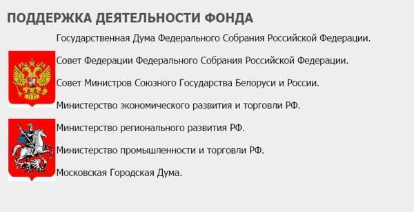 """Письмо в редакцию, или Как """"Военному обозрению"""" """"премию"""" за импортозамещение предлагали ..."""