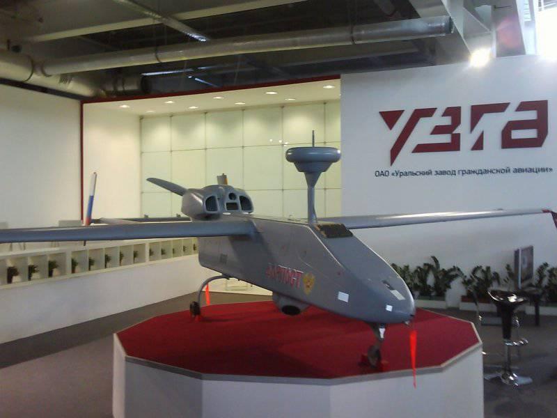 Israelische Medien: Forpost Russian UAV betrat den israelischen Luftraum