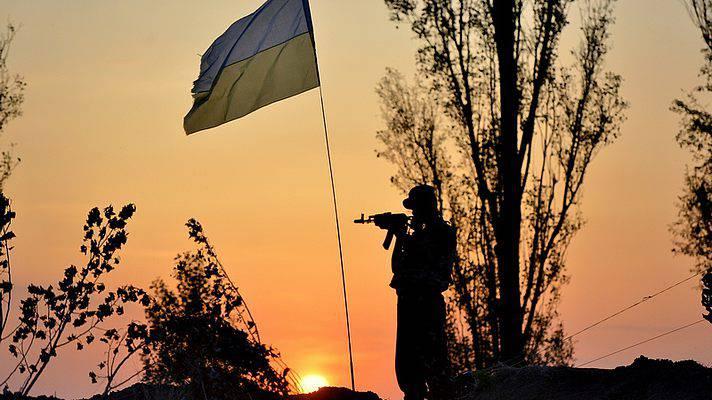 A Kiev, chiamato le condizioni di ritiro delle forze armate nel Donbass