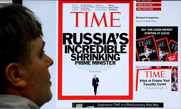 Russophobie und die dunkle Kunst, antirussische Titelseiten zu machen (Medium, USA)