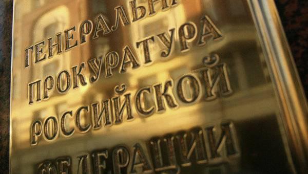 Генпрокуратура РФ предложила контролировать доходы бывших чиновников