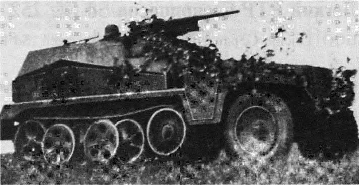 Боевая разведывательная машина Sd.Kfz.250/10 (Германия)