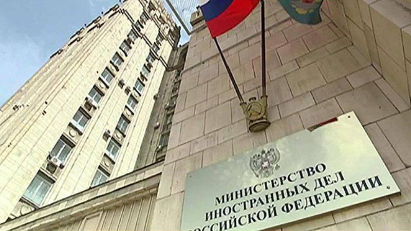 МИД РФ потребовал от польских властей наказать виновных в очередном осквернении советских захоронений