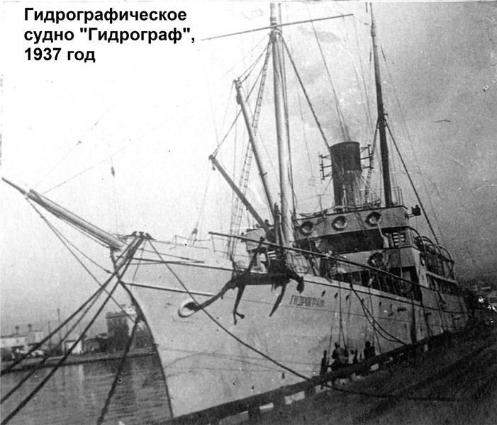"""Минные заградители """"Буг"""" и """"Дунай"""""""