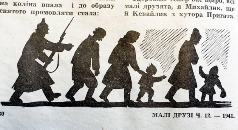 В Польше обнаружены новые доказательства злодеяний бандеровцев