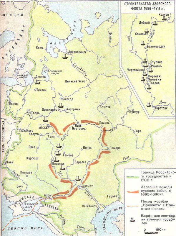 Азовский поход 1696 года