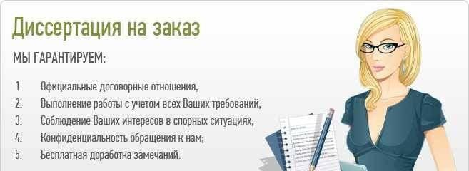 Платное образование в России: «за» и «против»
