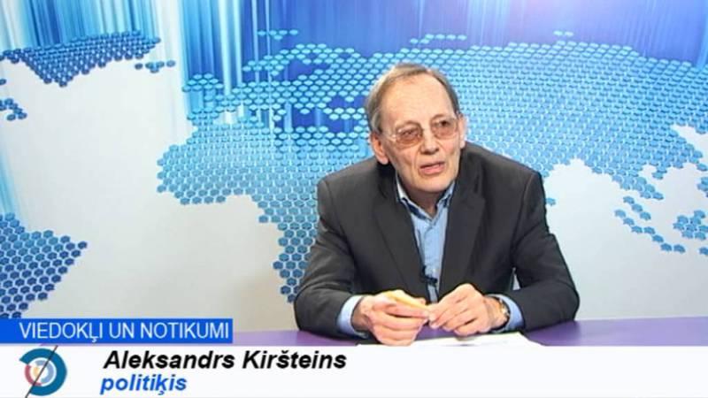 Латвийский депутат предложил мэру Риги установить в городе памятник фашистам