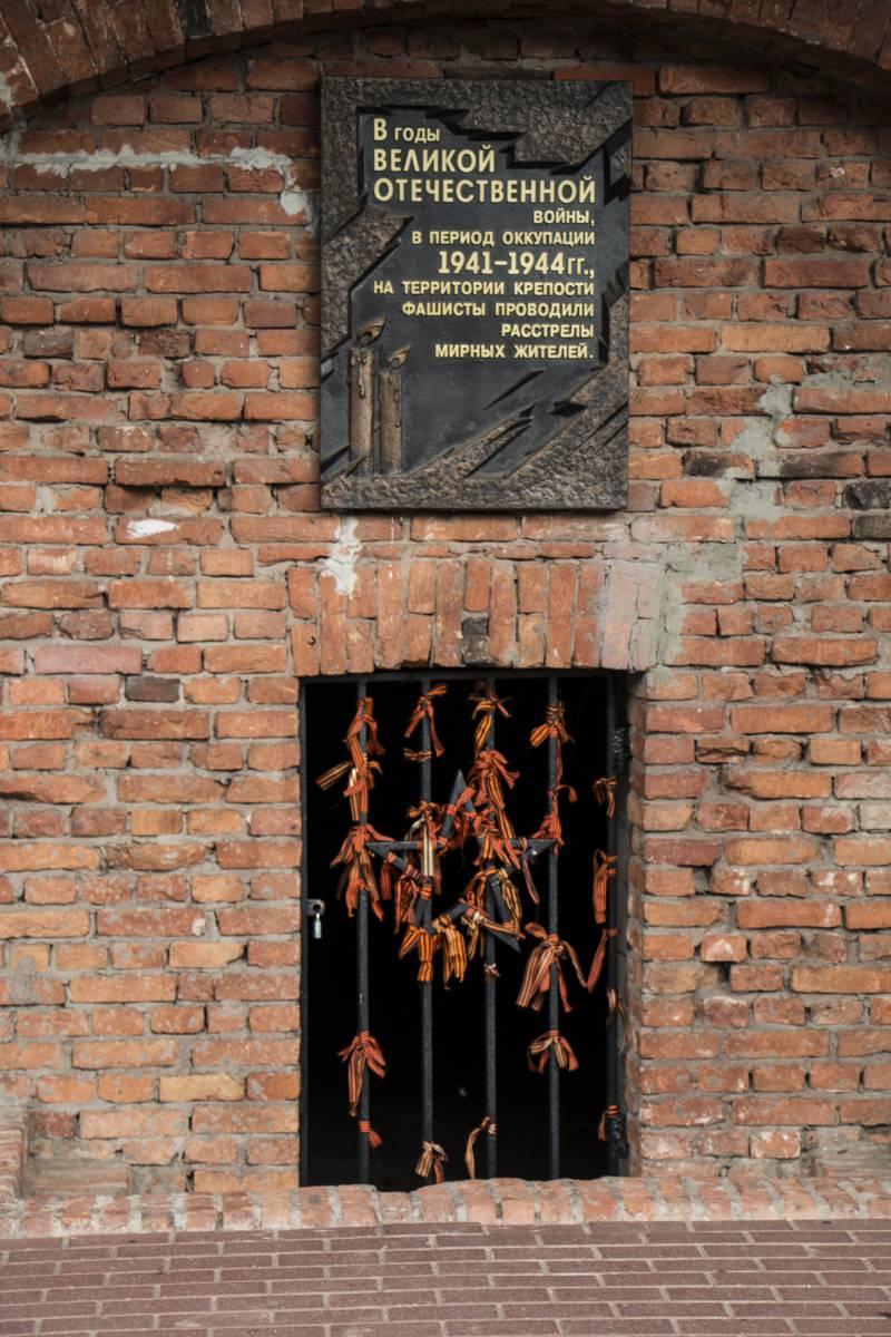 Наша память. Пять шагов по Брестской крепости