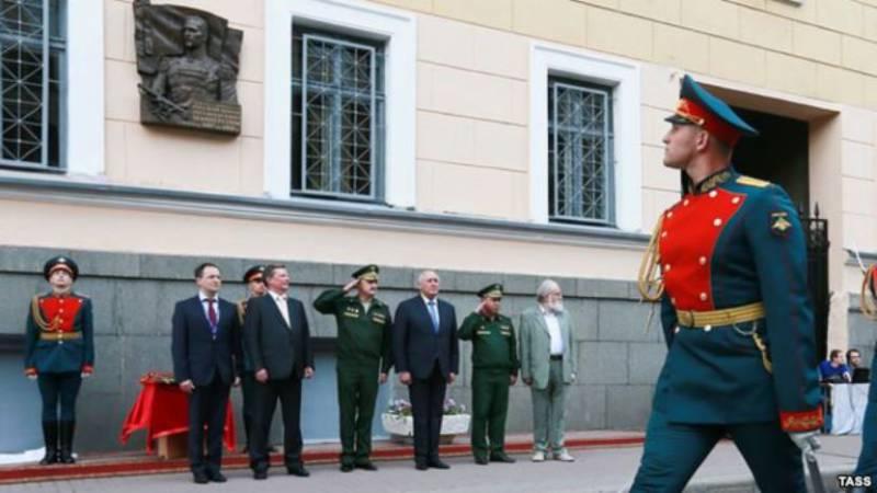 Агентство REGNUM обратилось к генпрокурору РФ в связи с «делом Маннергейма»