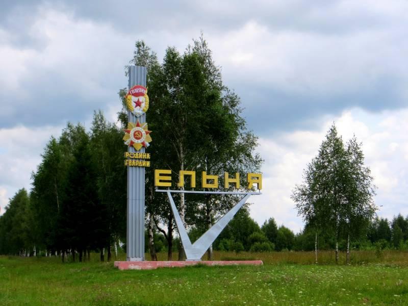 Ельнинская дивизия будет полностью развёрнута к середине следующего года