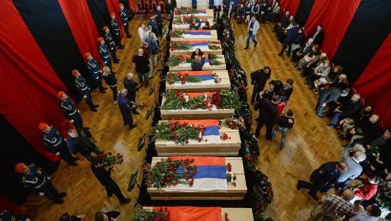 В Жуковском простились с погибшими лётчиками Ил-76