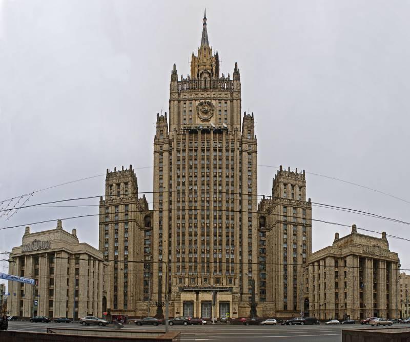 МИД РФ призвал Францию и ФРГ воздействовать на Киев, чтобы не допустить эскалации конфликта в Донбассе