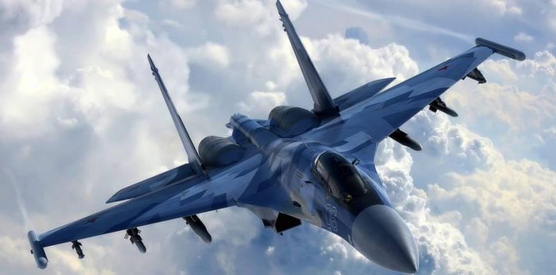 Русские крылья для дракона