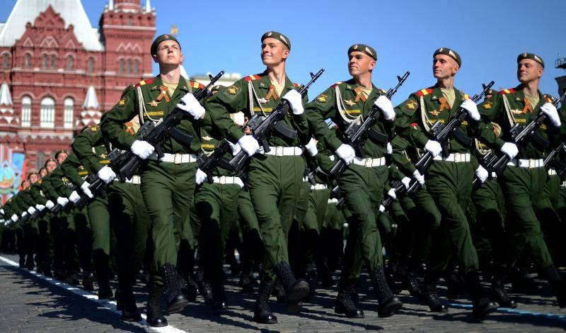 Президент РФ скорректировал штатную численность Вооружённых сил