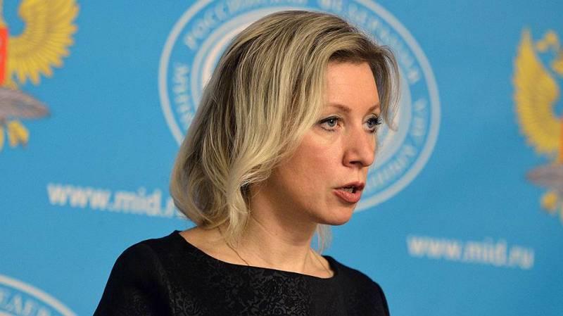 Захарова опасается, что бытовая русофобия в Польше может перерасти в национальную ненависть