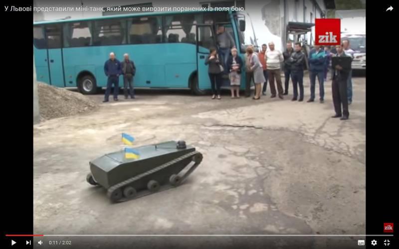 Робот-разведчик для зоны АТО. Часть 1