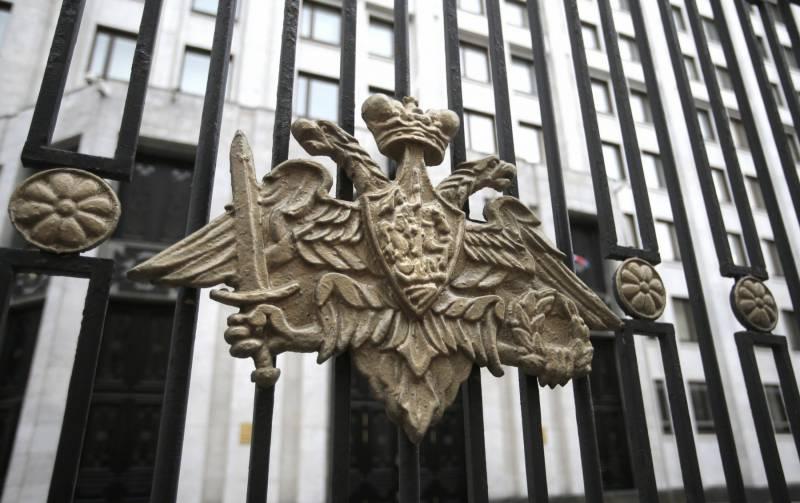 Минобороны РФ: ряд предприятий ОПК сорвали сроки выполнения госзаказа