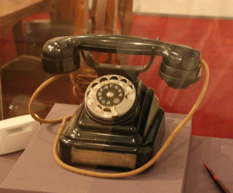 Телефон и Сталин