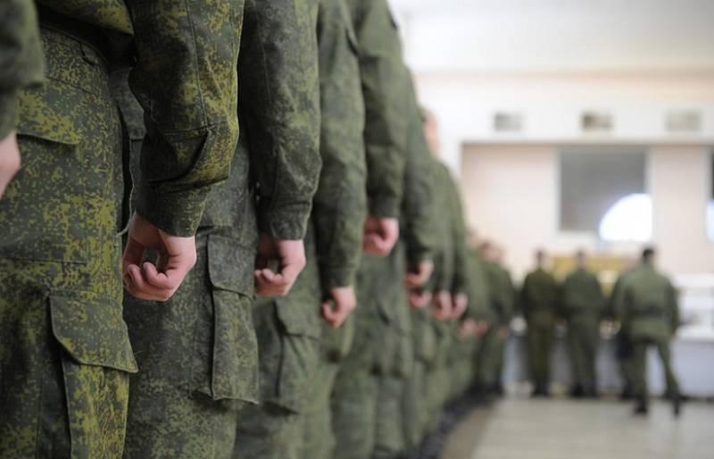Система электронных карт военнослужащих в сентябре будет запущена в полном объёме