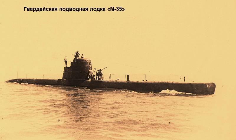 Действия подводных сил Черноморского флота  в период с 1943 по 1944 год