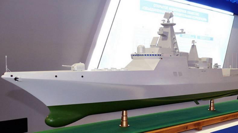 ВМФ: программа строительства боевых кораблей сокращаться не будет