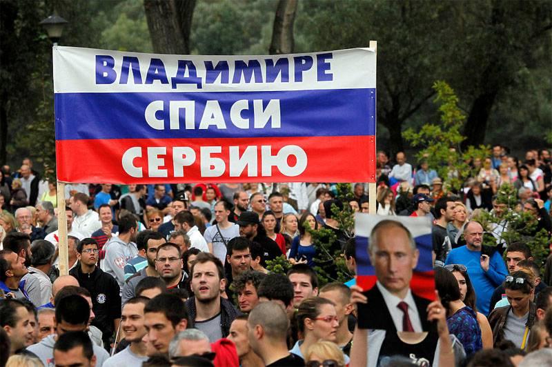 Итоги опроса: Молодёжь Сербии выступает за сближение с Россией