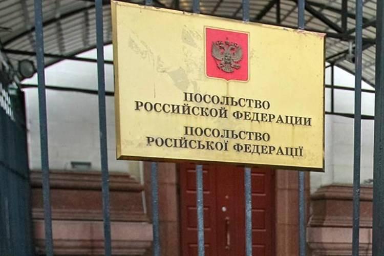Киев не будет рассматривать вопрос о назначении посла РФ