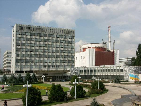 Westinghouse построит на Украине завод по производству ядерного топлива