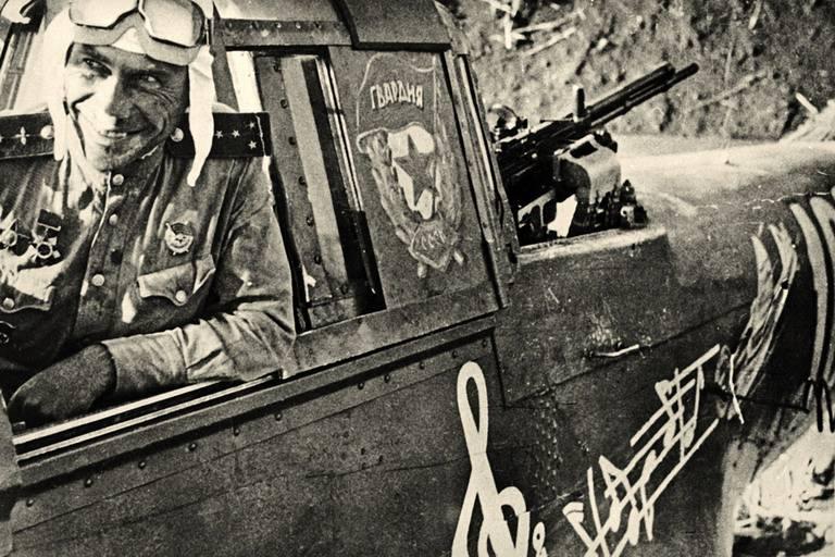 Особенности действий штурмовиков в горных районах  в годы войны